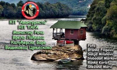 naslovna-crnjeskovo