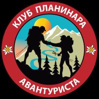 """Клуб планинара """"АВАНТУРИСТА"""""""